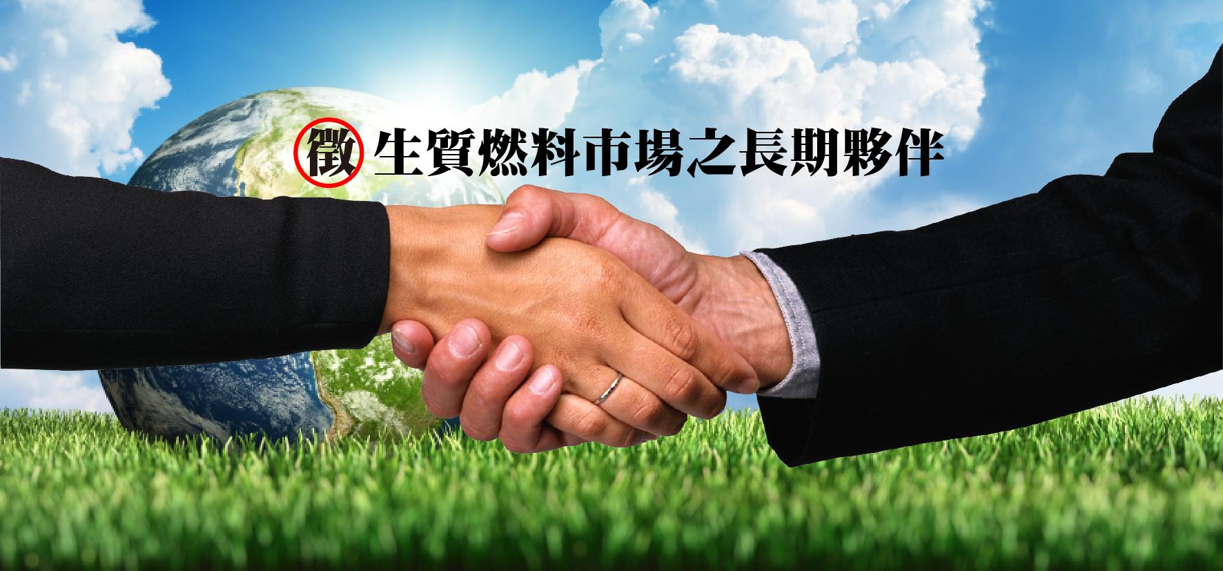 Banner_Hands_1700X900-01-01